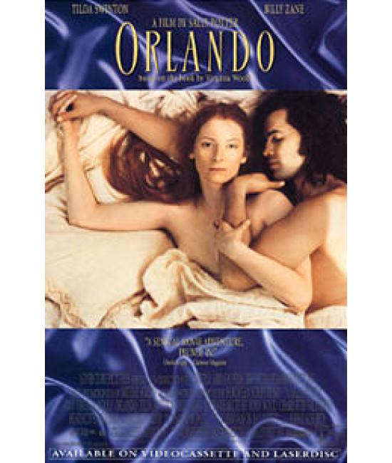 Орландо [DVD]
