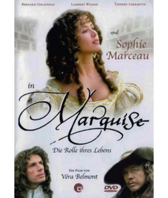 Маркиза [DVD]