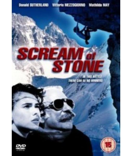 Крик камня [DVD]