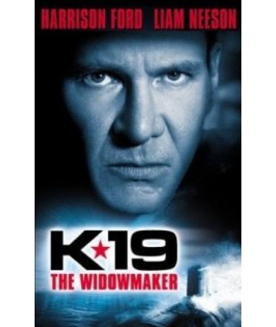 К-19 [DVD]