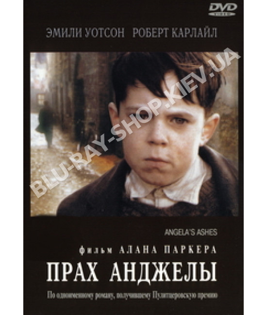 Прах Анджелы [DVD]