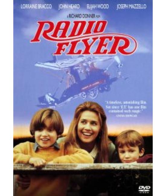 Планер (Реклама на радио, Стремящийся ввысь, Радио-летчик) [DVD]