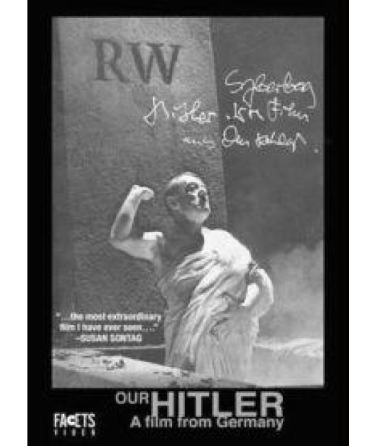 Гитлер: Фильм из Германии [DVD]