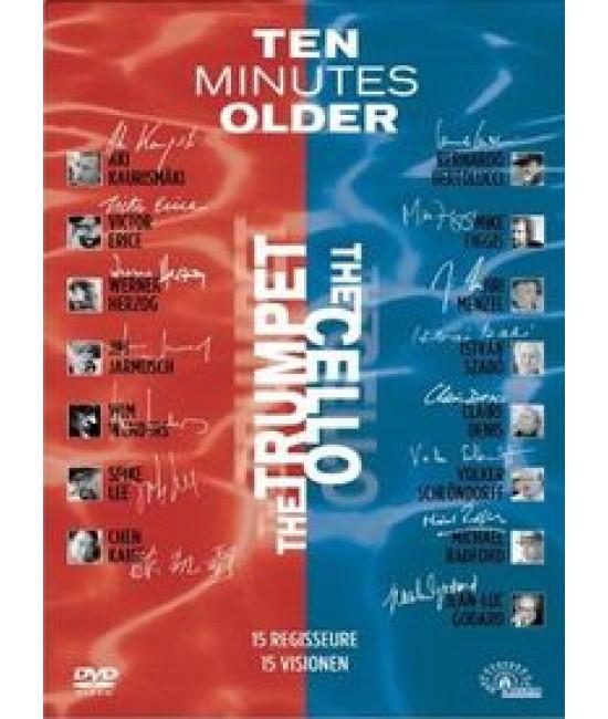 На 10 минут старше: Труба, Виолончель [DVD]