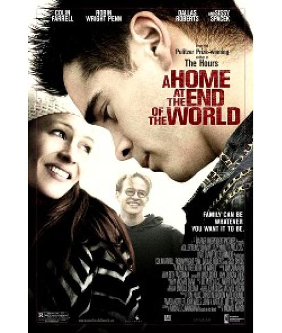Дом на краю света (Дом на краю мира) [DVD]