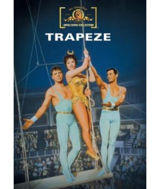 Трапеция [DVD]