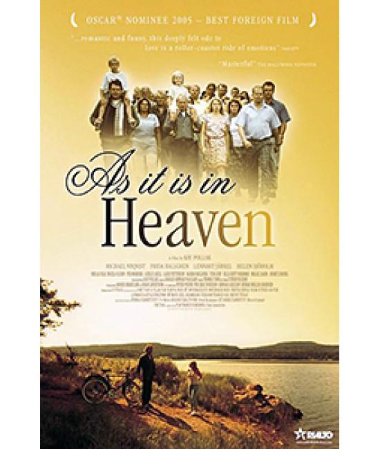 Как на небесах  [DVD]