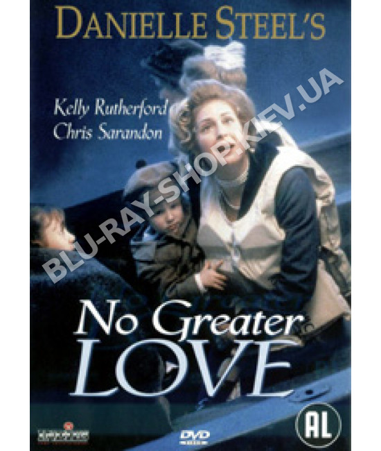 Нет любви сильнее [DVD]