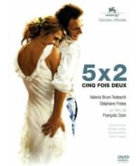 5x2 [DVD]