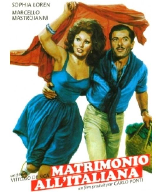 Брак по-итальянски [DVD]