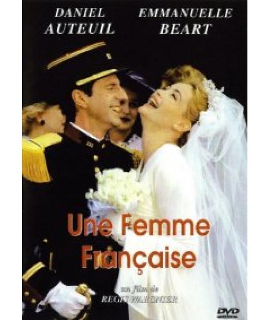 Французская женщина [DVD]