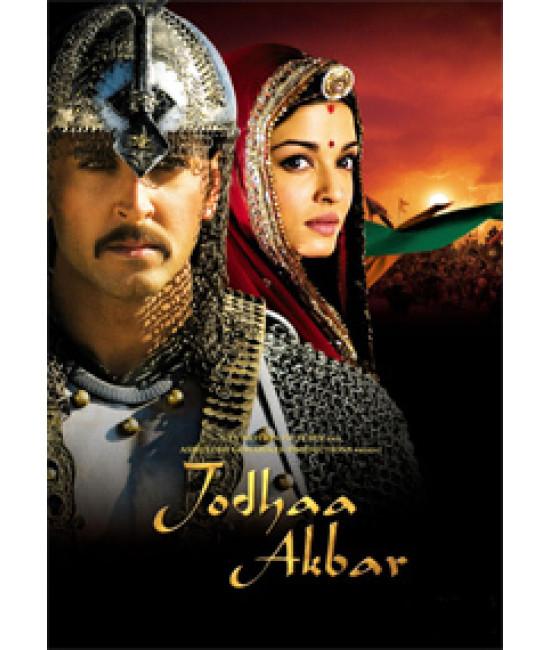 Джодха и Акбар [DVD]