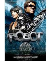 Робот [DVD]