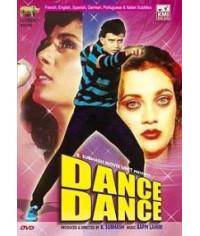 Танцуй, танцуй [DVD]