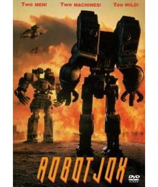 Робот Джокс (Роботы бойцы) [DVD]