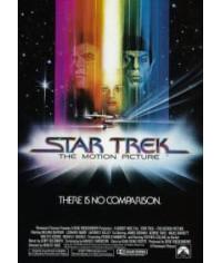 Звездный путь I: Фильм [DVD]