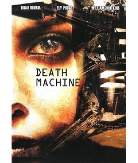Машина смерти [DVD]