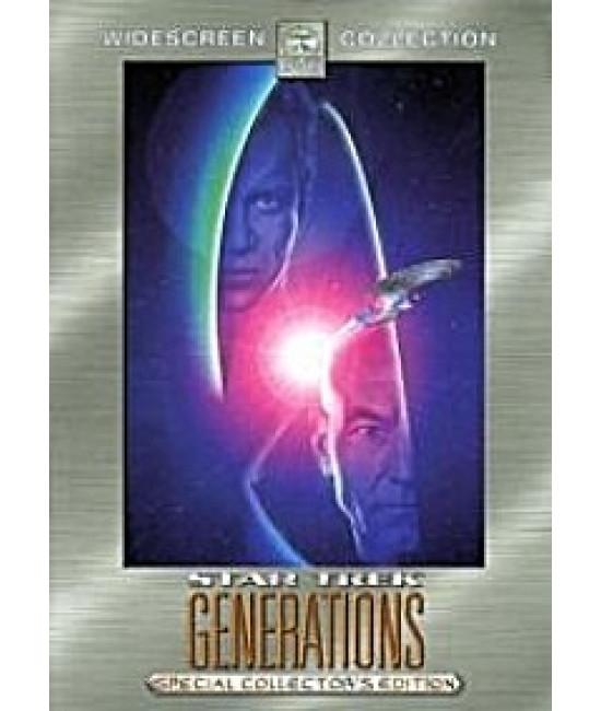 Звездный путь VII: Поколения [DVD]