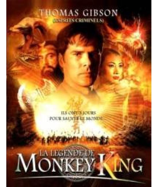 Король обезьян [DVD]