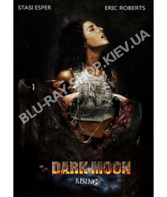 Восход тёмной луны (Оборотень) [DVD]