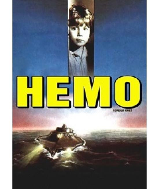 Немо [DVD]