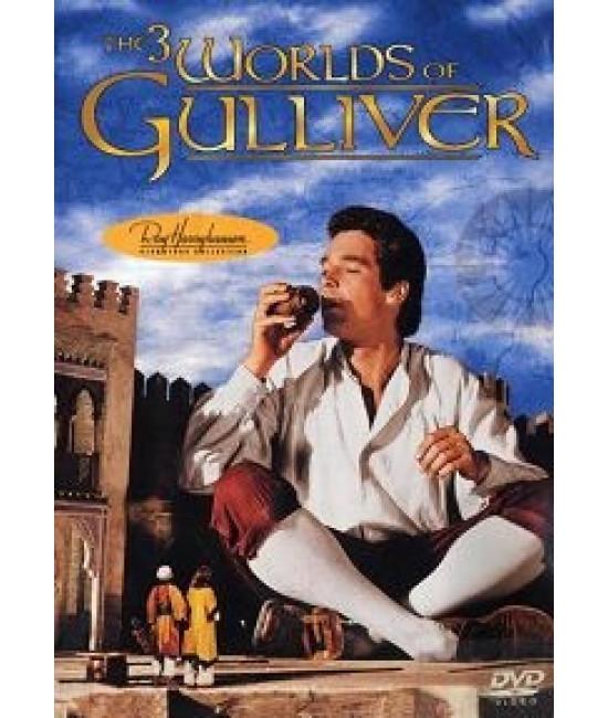 Лилипуты и великаны (Три мира Гулливера) [DVD]