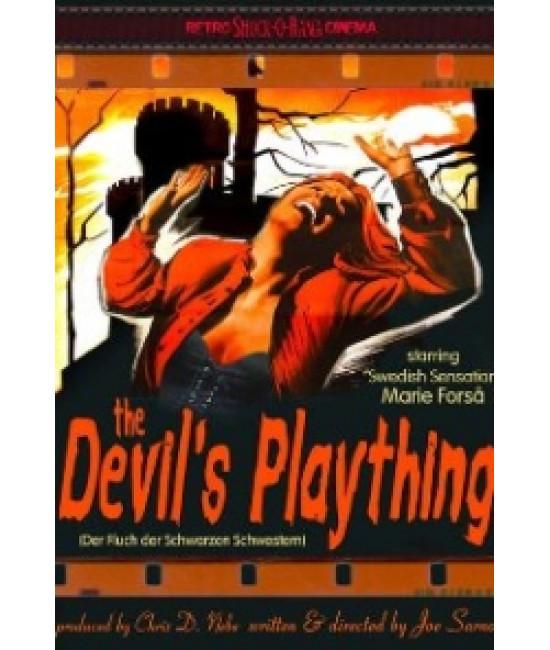 Кровавые оргии чёрных сестёр (Игрушка Дьявола) [DVD]