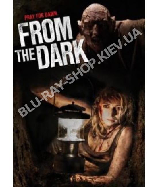 Из темноты [DVD]
