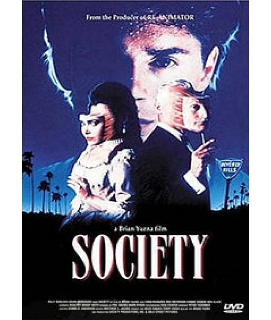 Общество [DVD]