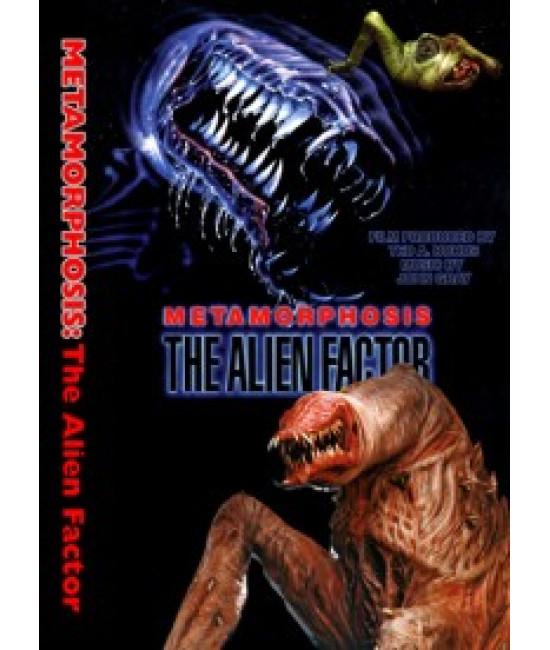 Метаморфозы: Фактор чужого [DVD]