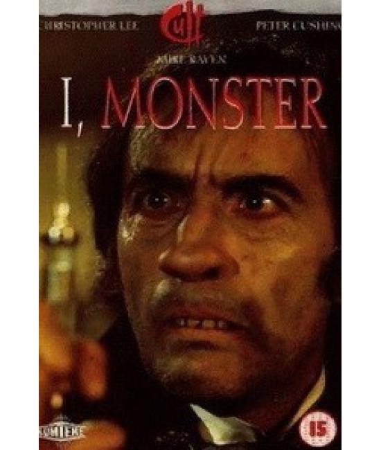 Я Монстр [DVD]