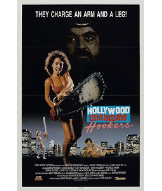 Голливудские шлюхи с бензопилами [DVD]