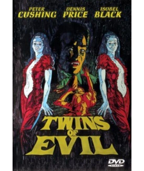 Близнецы зла [DVD]