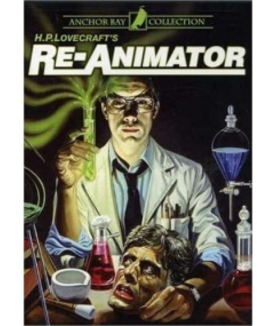 Реаниматор [DVD]