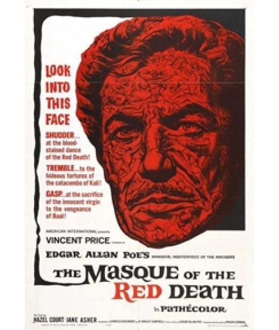 Маска красной смерти [DVD]