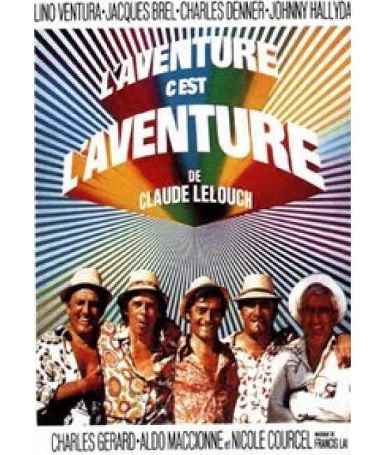 Приключения есть приключения [DVD]