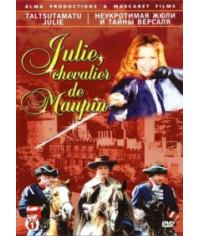 Неукротимая Жюли и тайны Версаля [DVD]
