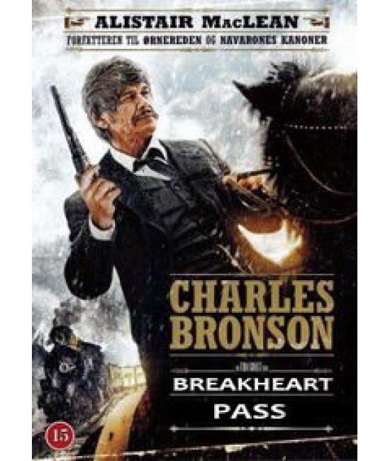 Перевал Брейкхарт (Перевал разбитых сердец) [DVD]