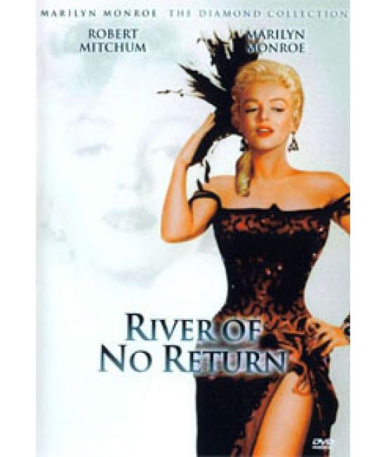Река не течет вспять [DVD]