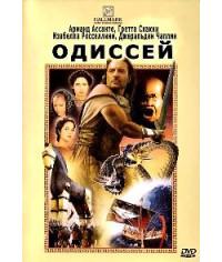 Одиссей [DVD]
