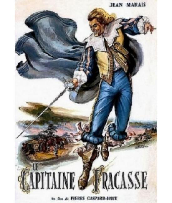 Капитан Фракасс [DVD]