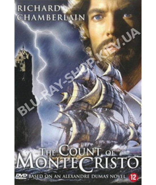 Граф Монте Кристо [DVD]