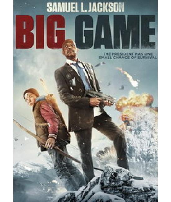 Большая игра [DVD]