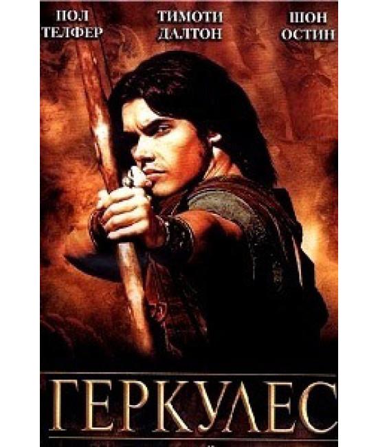 Геркулес [DVD]