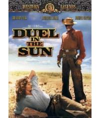 Дуэль под солнцем [DVD]