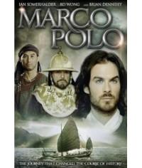 Марко Поло [DVD]
