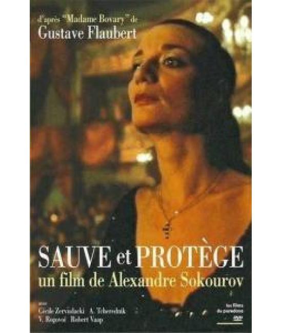 Спаси и сохрани [DVD]