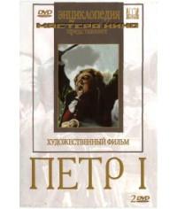 Пётр I [DVD]