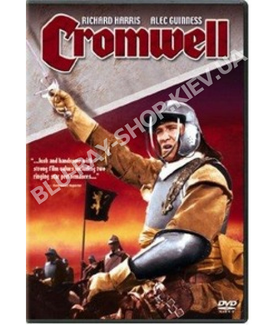 Кромвель [DVD]