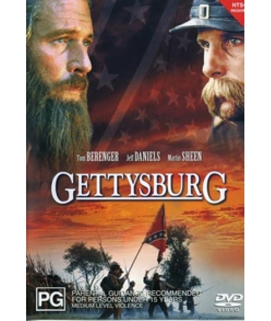 Геттисбург (Геттисберг) [DVD]